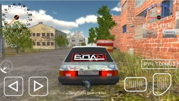 Взломанный Симулятор вождения ВАЗ 2108