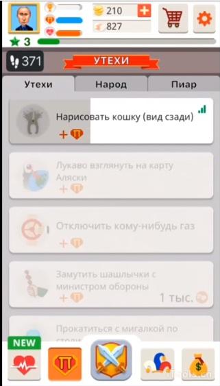 wildcraft симулятор жизни животных онлайн hacking