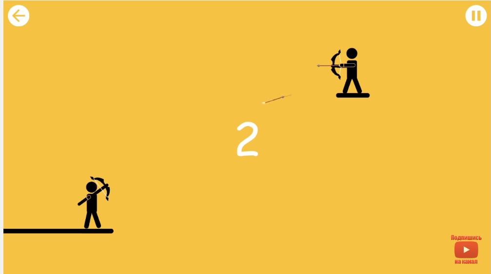 скачать игру The Archers 2 - фото 11