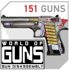 World of Guns: Gun Disassembly полная версия