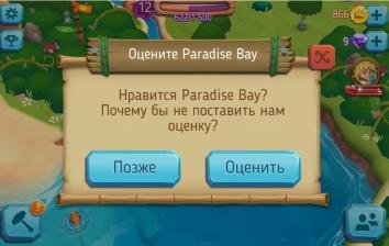 Paradise Bay взломанная (Мод много денег)