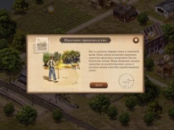 От Фермы к Городу: Династия взломанная (Мод на деньги)