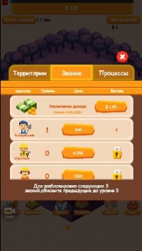Oil Tycoon - Idle Clicker Game взломанный (Мод много денег)