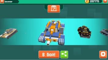 War Boxes взломанный (много денег)