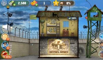 Симулятор Тюрьмы взломанный (Мод много денег)