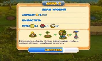 Ферма Мания 2 полная версия