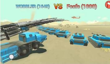 Взломанный Army Battle Simulator (Мод много денег)