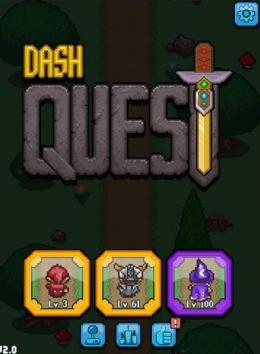 Dash Quest взломанный (Мод много денег)