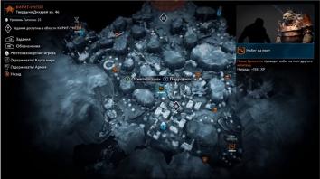 Средиземье: Тени войны взломанный