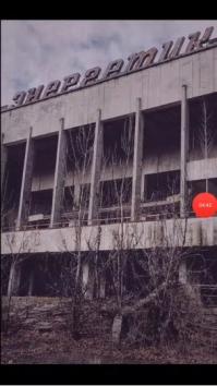 Чернобыль 2. Зона отчуждения взломанный