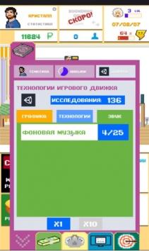 DevTycoon 2 - Симулятор разработчика игр взломанный (Мод много денег)