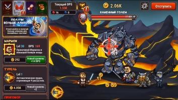 Marmok's Team Monster Crush взломанный (Мод много денег)