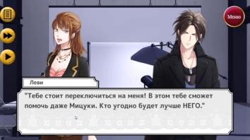 My Devil Lovers (Русский): Romance You Choose взломанный