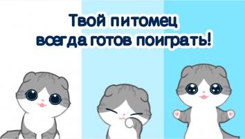 Hellopet - Милые кошки и собаки взлом