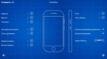 Smartphone Tycoon взломанный (Мод много денег)