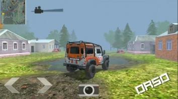 Взлом Offroad Simulator Online (Мод много денег)