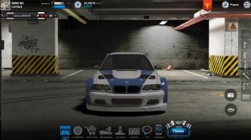 Tuner Life Online Drag Racing взлом (Мод на деньги)