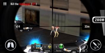 Sniper Shot 3D: Call of Snipers взломанный (Мод много денег)