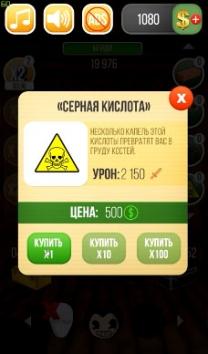 Хоррор Боссы - Кликер взломанный (Мод много денег)