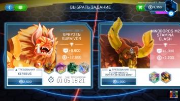 BEYBLADE BURST app взломанная (Mod на монетки)