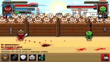 Gladiator Rising: Рог-лайкРПГ взломанная (Mod свободные покупки)