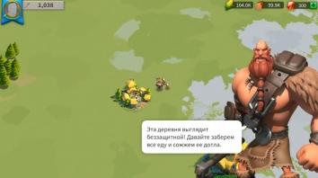 Rise of Civilizations взломанный (Мод много кристаллов)