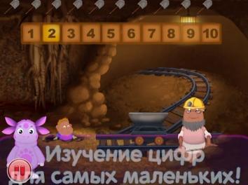 Лунтик учит цифры полная версия