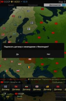Эпоха Цивилизаций Европа полная версия (Unlocked)