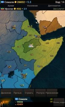 Эпоха Цивилизаций Азия полная версия