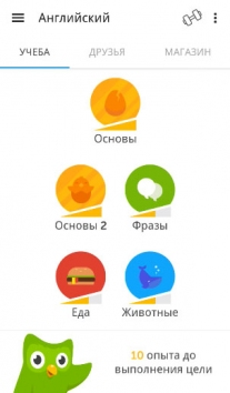 Duolingo полная версия (Все разблокировано)