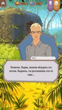 Stories: Your Choice (интерактивные истории) взломанный (Мод на билеты и деньги)