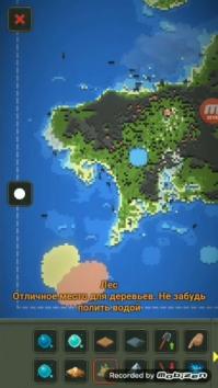 Super WorldBox - Симулятор Бога и Песочница взлом (Мод все открыто)