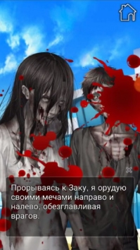 Princess of the Dead: Romance You Choose взломанный (Мод много денег)