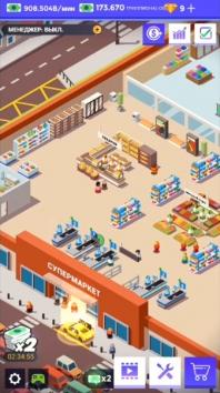 Idle Supermarket Tycoon - Shop взломанный (Мод много денег)