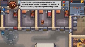 Escapists 2: Карманный побег взломанная (Mod бесконечная энергия)