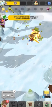 Hammer Heroes - Idle RPG взломанный (Мод много денег)