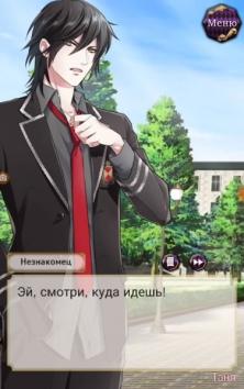 My Sweet Shifter: Romance You Choose взломанный (Мод много рубинов)