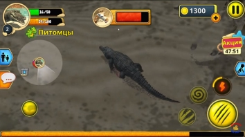 Симулятор Семьи Крокодила Онлайн взломанный (Мод много денег)