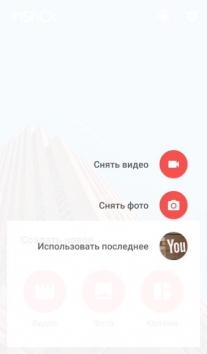 InShot pro полная версия (Мод все открыто)