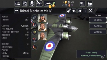 Warplanes: WW2 Dogfight взломанный (Мод много денег / разблокировано)