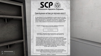 SCP - Containment Breach взлом (Мод бессмертие)