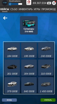 Cool Case - Кейс Симулятор взломанная (Mod на деньги)
