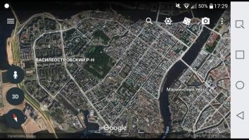 Google Планета Земля (full)