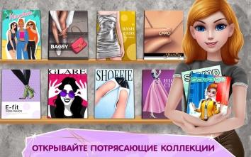 Суперстилист — гуру моды и стиля взломанный (Мод много денег)