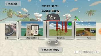 Memes Wars multiplayer sandbox взломанный (Мод много денег)