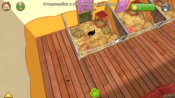 Мир питомцев — Приют для животных (Мод все открыто / полная версия)