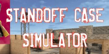 Standoff Case Simulator взломанный (Мод много денег)