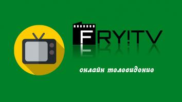 FRY!TV (полная версия / Мод разблокировано)