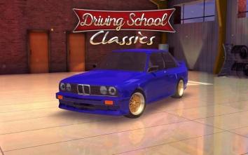 Driving School Classics взломанный (Мод много денег)