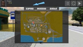 Криминальная россия 2 3D взломанный (Мод много денег)
